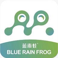 蓝雨蛙短视频