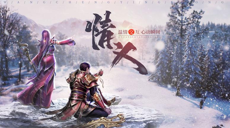 王城英雄变态版图5