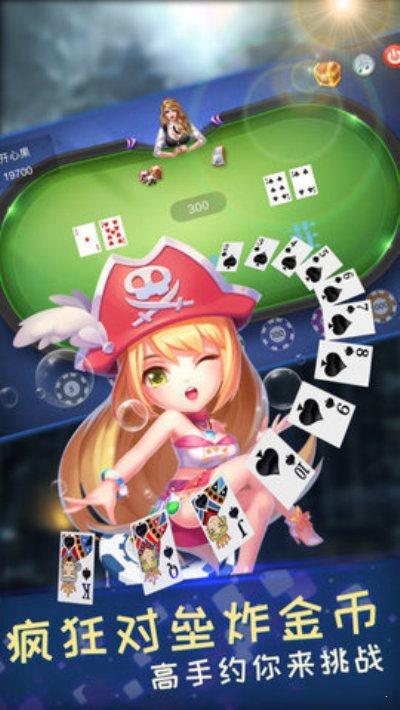 莎莎棋牌游戏图3