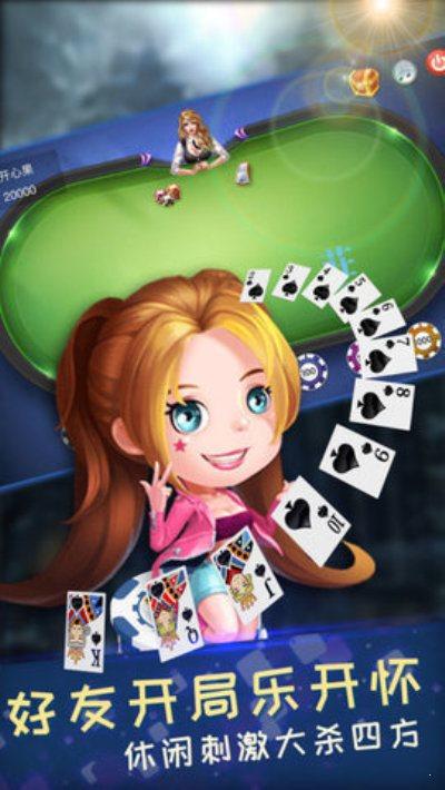 莎莎棋牌游戏图1