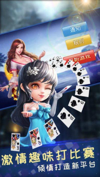 莎莎棋牌游戏图2