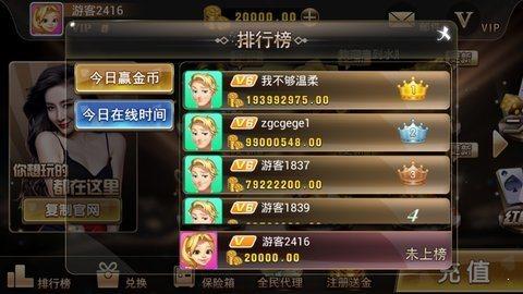 511cc开心棋牌娱乐图3