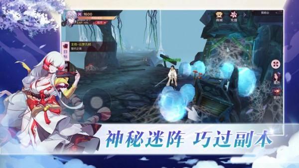 妖月传说红包版图2