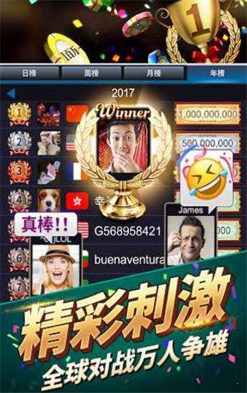 台州亿乐棋牌图2
