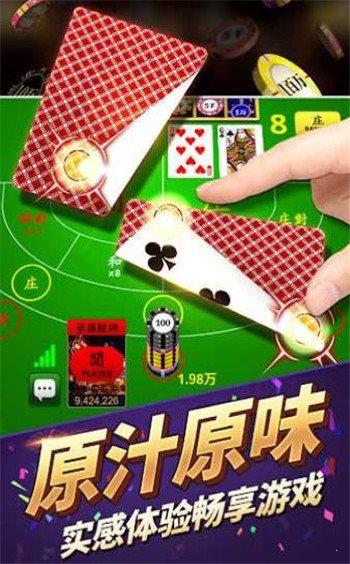 台州亿乐棋牌图3