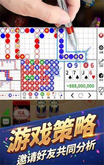 台州亿乐棋牌图1