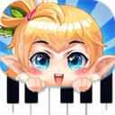爱上钢琴官方版