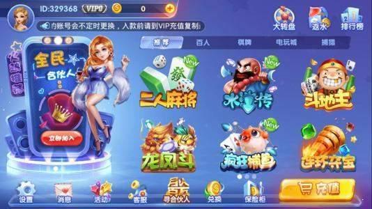 斗鱼娱乐app图3