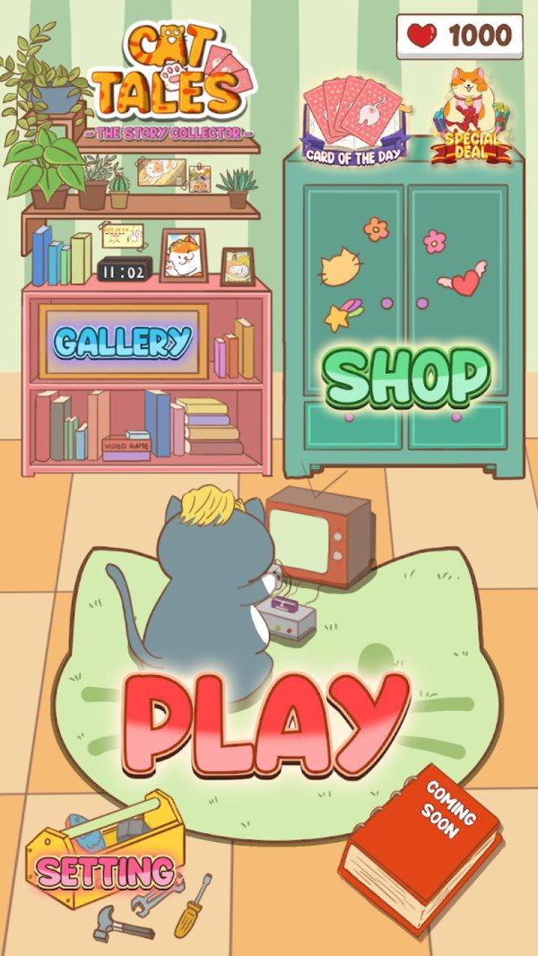 猫星人小屋图1