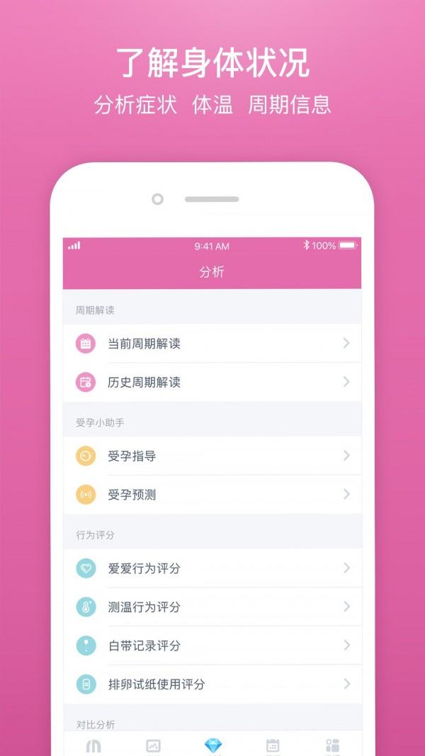 棒米app图3