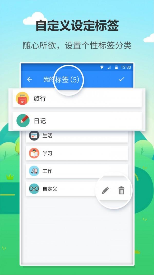 喵喵日记app图2