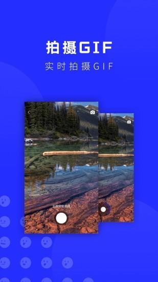 表情包制作app图5