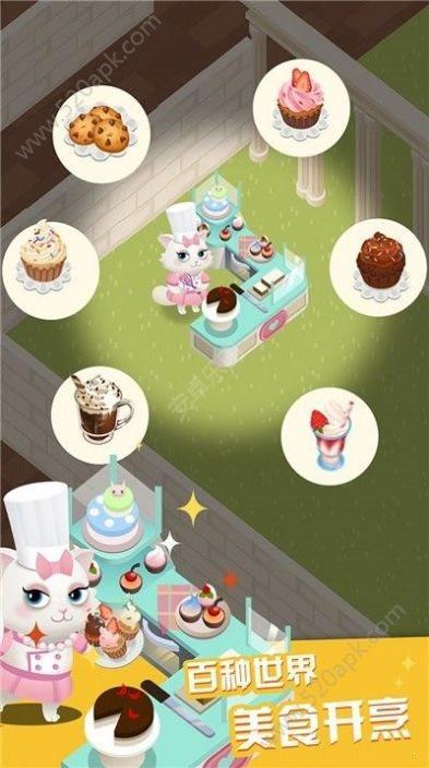 萌宠大饭店破解版图2