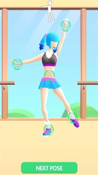 跳舞少女图3