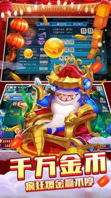 5376棋牌游戏赚钱版图1