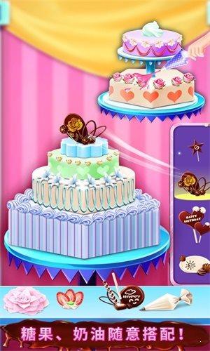 蛋糕制作商店图1