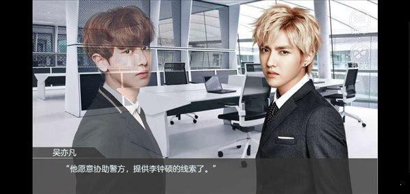 exo梦境边缘破解版图2