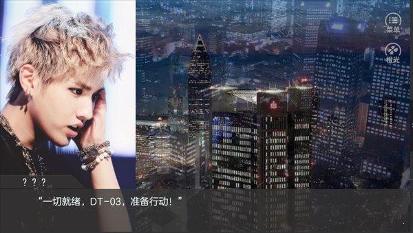 exo梦境边缘破解版图4