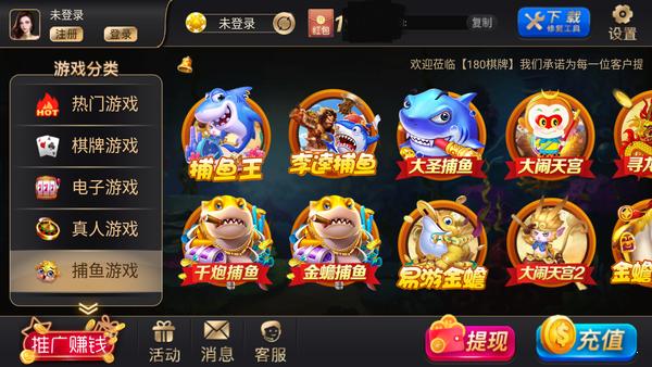 九州棋牌游戏图3
