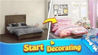 家居设计师2图2