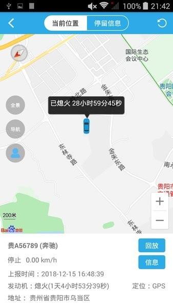 智查车平台图2