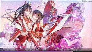 妖神战纪红包版图1