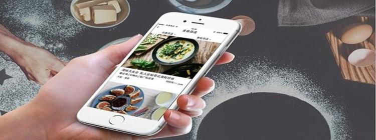 手机上教做美食的app推荐