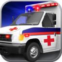 救护车停车模拟器