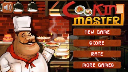 烹饪大师图3