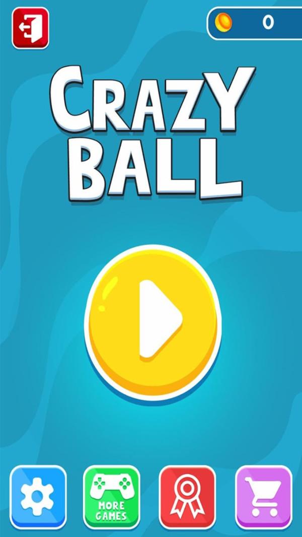 疯狂的跳跃球图4