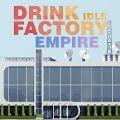 闲置饮料工厂