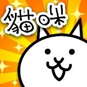 猫咪大战争破解版无限金币