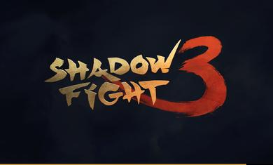 暗影格斗3内购破解版最新版图3