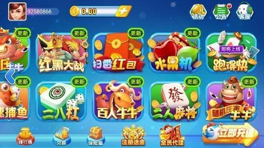 彩虹娱乐app图3