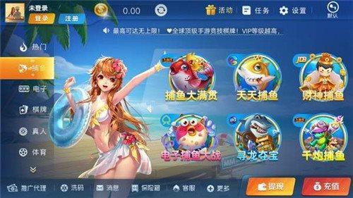 4818开元app图3