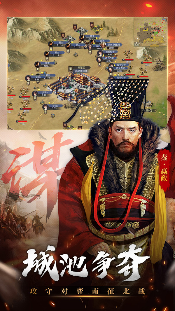 英雄的王朝图1
