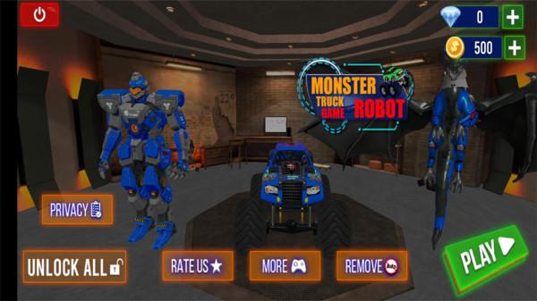 怪物卡车机器人图5