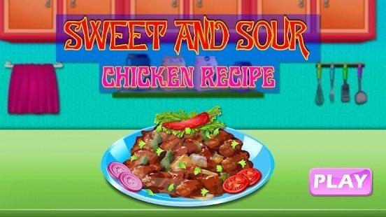 烹饪超级糖醋鸡图1