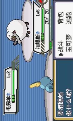 口袋妖怪剑盾gba图4