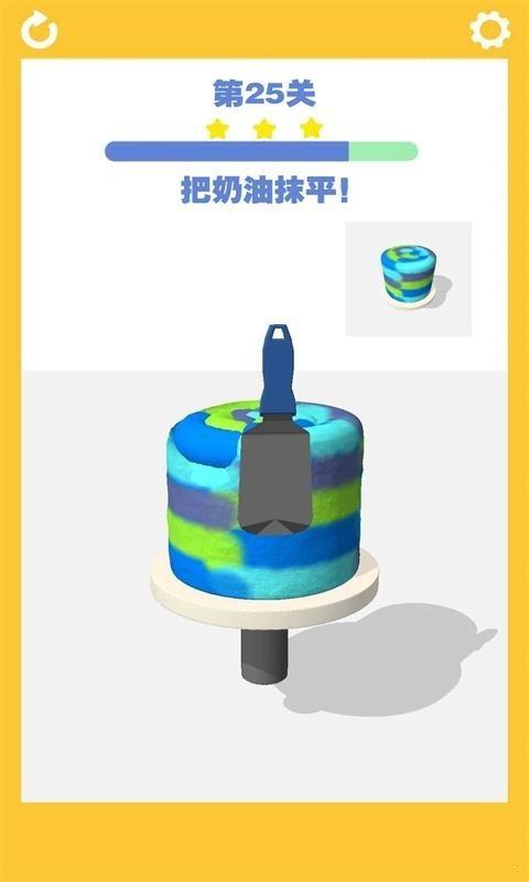 天才蛋糕师图1