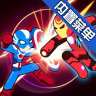 火柴人超级英雄战争汉化破解版