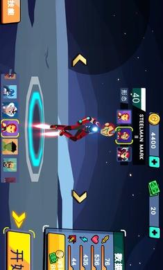 火柴人超级英雄战争汉化破解版图1