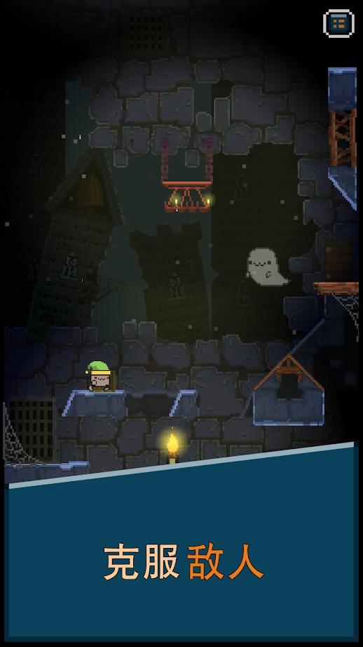 跳跃冲击官网版图3