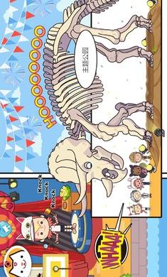 米加小镇度假之旅破解版完整版下载图2