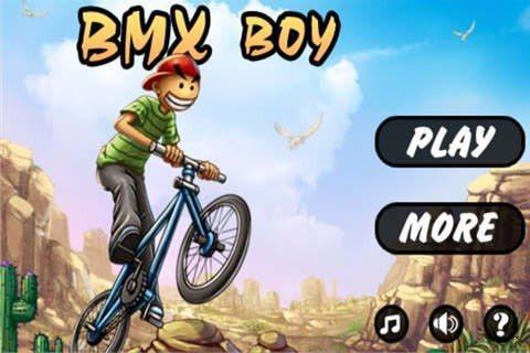 单车男孩酷跑图1