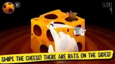 嘿那是我的奶酪图2