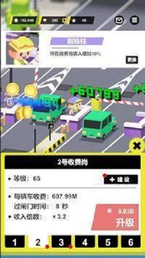 高速收费站模拟图2