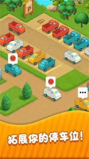 农场果园消消乐红包版图3