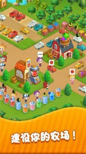 农场果园消消乐红包版图1
