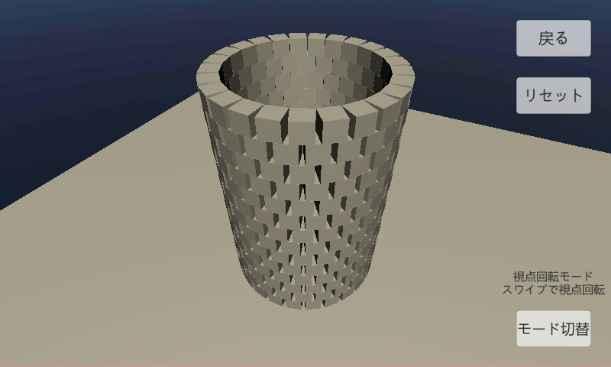 物理演算建筑破坏图3